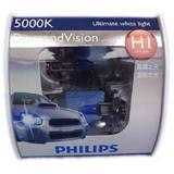 PHILIPS DIAMOND VISION 5000K - H1 [12258DV] - Lampu Mobil